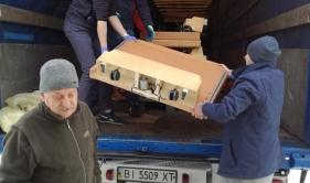 Spółka Samarytanów Ukrainy zjednoczenie miasta Krzemieńczuk